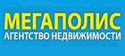 """Агентство недвижимости """"Мегаполис"""""""